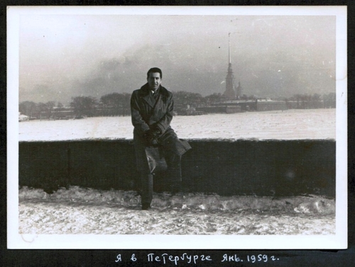 My Cold Warrior father, Richard Pipes, could visit Leningrad in 1959.